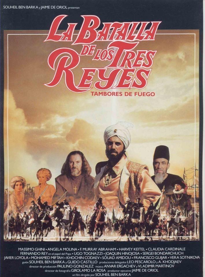 La batalla de los tres reyes (Tambores de fuego) (1990)